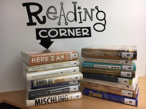 Reading Corner, Burton Sperber Jewish Community Library, 2018