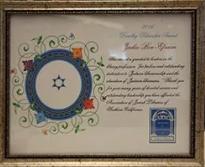 dorothy_award